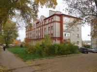Чистополь, Энгельса ул, дом 47