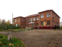 Chistopol, st Engels, house 52. nursery school