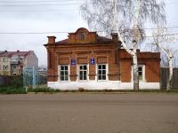 Чистополь, улица Бебеля, дом 108. органы управления