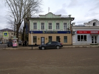 Chistopol, st Lev Tolstoy, house 137. store