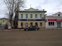 Чистополь, улица Льва Толстого, дом 137. магазин