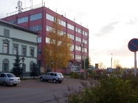 Chistopol, st Lev Tolstoy, house 157. office building