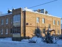 Чистополь, улица Льва Толстого, дом 101. многоквартирный дом