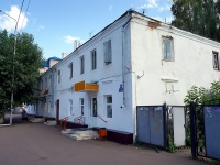 Chistopol, st Lev Tolstoy, house 143. store