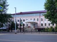 Chistopol, st Lev Tolstoy, house 144. lyceum