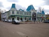 Чистополь, улица Ленина, дом 2А. многофункциональное здание