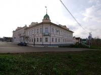 Чистополь, улица Ленина, дом 2. органы управления