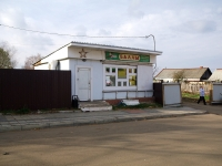 Чистополь, улица Ленина, дом 14. магазин