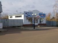 Чистополь, улица Ленина, дом 18. магазин