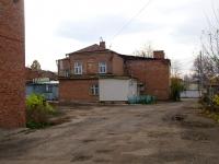 Чистополь, Ленина ул, дом 59