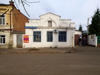 Чистополь, Ленина ул, дом 61