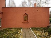 Чистополь, музей Мемориальный музей Бориса Пастернака, улица Ленина, дом 81