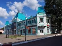 улица Ленина, дом 2А. многофункциональное здание