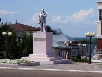 улица Ленина. памятник В.И. Ленину