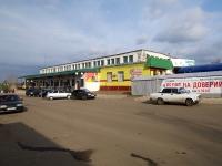 Чистополь, улица Ленина. рынок