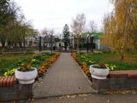 "улица Ленина. фонтан ""У Универмага"""