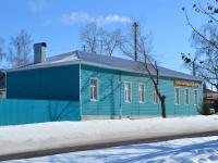 Чистополь, Карла Либкнехта ул, дом 38