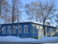 Чистополь, улица Галактионова, дом 45. детский сад