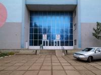 Чистополь, улица Нариманова, дом 61. школа творчества Дворец творчества детей и молодежи