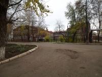 Чистополь, Нариманова ул, дом 65