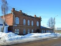 Chistopol, st Vakhitov, house 26. college