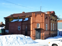 Chistopol, st Vakhitov, house 30. Apartment house