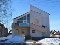 Чистополь, улица Вахитова, дом 32. художественная школа