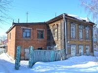 Chistopol, st Vakhitov, house 34. Apartment house