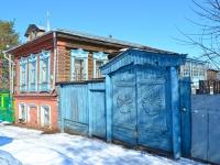 Chistopol, st Vakhitov, house 41. Private house