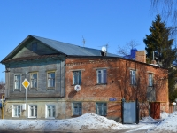 Чистополь, улица Вахитова, дом 51. индивидуальный дом
