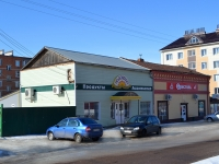 Чистополь, улица Вахитова, дом 94Б. магазин