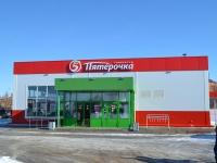 Чистополь, улица Вахитова, дом 109. супермаркет