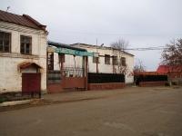 Чистополь, улица Урицкого, дом 67. завод (фабрика) Чистопольская кондитерская фабрика