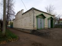 Чистополь, улица Урицкого, дом 73. многофункциональное здание