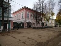 Чистополь, улица Урицкого, дом 77. офисное здание