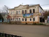 Чистополь, улица Урицкого, дом 78. многофункциональное здание