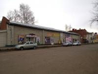 Чистополь, улица Урицкого, дом 79. магазин