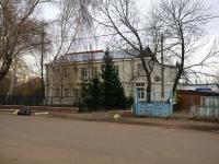 Чистополь, улица Урицкого, дом 80. стоматология