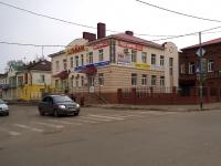Чистополь, улица Урицкого, дом 83А. многофункциональное здание