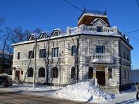 Чистополь, улица Урицкого, дом 88. офисное здание