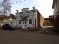 Чистополь, Красноармейская ул, дом 143