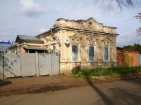 Чистополь, улица Красноармейская, дом 144А. индивидуальный дом