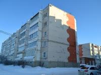 Чистополь, Красноармейская ул, дом 121