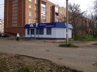 """Чистополь, улица Красноармейская. магазин """"Солнышко"""""""