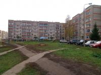 Чистополь, Академика Королёва ул, дом 3