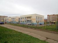 Чистополь, улица Академика Королёва, дом 5А. детский сад №20, Мозайка