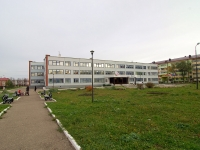 ,  , house 5. 学校