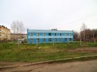 Чистополь, Академика Королёва ул, дом 11