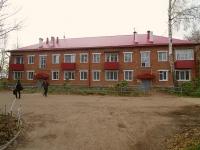 Чистополь, Молодежная ул, дом 13