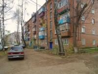 Чистополь, Молодежная ул, дом 19